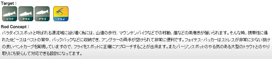 天龍(テンリュウ)フェイテスパッカー【FP70...の紹介画像3