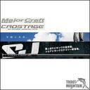 【送料無料】メジャークラフトクロステージ【CRK-1002MH】【ショアジギングシリーズ】