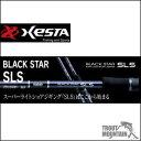 【送料無料】ゼスタ(下田漁具)BLACSTAR(ブラックスター)S92