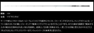 【送料無料】ゼスタ(下田漁具)ランウェイVR【11H】