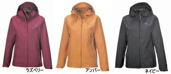 フォックスファイヤークライメットジャケット