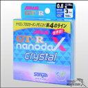 サンヨーナイロンGT-Rナノダックスクリスタルハード16〜20lb【300m】【メール便不可】
