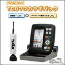 【送料無料】ホンデックスPS-500C TD07 ワカサギパック 【PS-500C TD07】