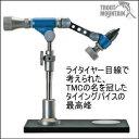 【送料無料】【ご予約】ティムコTMC バイスII(TMC Vise II)