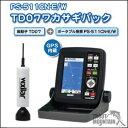 【送料無料】ホンデックスNEW 4.3型ワイドカラー液晶GPS内蔵ポータブル魚探 PS-511CN-E(中〜東日本)/PS-511CN-W(西日本)【PS-511CN-E/PS-511CN-W】 TD07 ワカサギパック