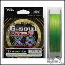【即納】ヨツアミ/よつあみ/YGKG-soul X8 Upgrade PE【0.8号/16lb】【200m】(ジーソウルX8 アップグレードPE)