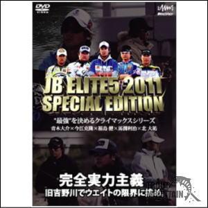 DVDJBELITE52011SPECIALEDITION