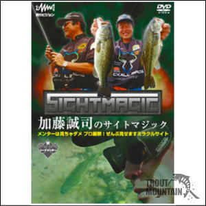 DVD加藤誠司のサイトマジック