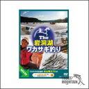 DVDThe岩洞湖ワカサギ釣り