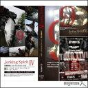 DVDジャーキングスピリットvol.4【Jerking Spirit vol.4】