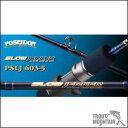 【送料無料】EverGreen(エバーグリーン)Poseidon SLOW JERKER【ポセイドン スロージャーカーPSLJ 603-5】【ジギングロッド】