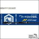 【送料無料】メジャークラフトエヌワン/ハードロックナノ/ベイトモデル【NSL-822H/B】