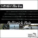 【送料無料】YAMAGA Blanks(ヤマガブランクス)Ballistick Bait (バリスティック ベイト)【Ballistick Bait 93M N...