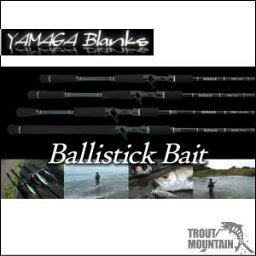 【ご予約】【送料無料】YAMAGA Blanks(ヤマガブランクス)【Ballistick Bait 103MH NANO】Ballistick Bait (バリスティック ベイト)【新商品】