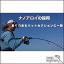 【送料無料】アングラーズリパブリックシーラプチャー【SRGS-76M】【スピニングモデル】