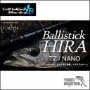 【送料無料】YAMAGA Blanks(ヤマガブランクス)Ballistick HIRA TZ/NANO(バリスティック ヒラ )【HIRA 107MH TZ/...