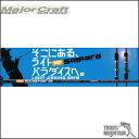 メジャークラフトソルパラ/ライトジギング【SPJ-S63SLJ】【スピニングモデル】