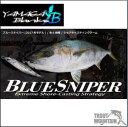 【ご予約】【送料無料】YAMAGA Blanks(ヤマガブランクス)BlueSniper 100M【ブルースナ