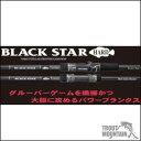 钓竿 - ゼスタ(下田漁具)BLACKSTAR HARD B72MHX(Rockin' Bait Hunter)【ブラックスター ハードB72MHX】【大型宅配便】