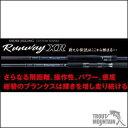 【ご予約】【送料無料】ゼスタ(下田漁具)【RUNWAY XR...