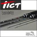 ティクト TICT ICE CUBE 【IC-69P-Sis】【大型宅配便】