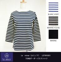 Leminor(ルミノア)7分袖ボーダーバスクシャツLEF995001