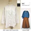 SO(エスオー)60/-ローン 裾ラウンドシャツ コットン 綿100%ナチュラル 天然素材 SA-0159