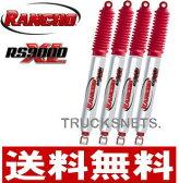 【送料無料】トヨタ 200系ハイエース 2WD【ランチョ RS9000XL ショック】(一台分)【 正規メーカー品 】RS999250/RS999008A