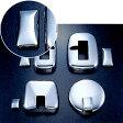 デザインが冴えるJET製☆【三菱ふそう4トン/大型・いすず大型ギガ・日野大型プロフィア右サイドミラー用ミラーホルダーカバー(ヒーター付ミラー用)】