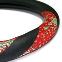 "[order production] approximately 43mm in diameter [very thick steering wheel cover madder (Akane)] to give the finish ☆ handle with the article of in ""madder series"" Japanese style using the orphrey"