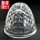 透明度の高いダイヤカットレンズがお買い得☆【Y-99Cミリオンマーカークリアレンズ(10枚セット)】