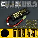 【リポバッテリー】 MAX45C 2000mAh 7.4V BA-034 リポバッテリー FUJIKURA 10P03Dec16