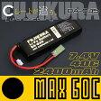 FUJIKURA 【リポバッテリー】lipo MAX60C 2400mAh 7.4V (富士倉) 電動ガン リポバッテリー BA-035  10P01Oct16