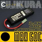 FUJIKURA 【リポバッテリー】lipo 40C 2400mAh 7.4V (富士倉) 電動ガン リポバッテリー BA-035 10P09Jul16