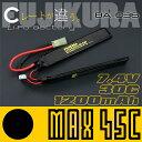 Cレートが凄い!MAX45Cセパレートタイプ 7.4V【リポバッテリー】電動ガン用 リチウムポリマーバッテリー BA-036 富士倉【RCP】 10P03Dec16