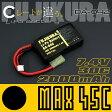 FUJIKURA LiPo【リポバッテリー】MAX45C 2000mAh 7.4V (富士倉) 電動ガン リポバッテリー BA-042  10P03Sep16