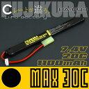 富士倉 リポバッテリーMAX30C 1100mAh 7.4Vスティックタイプ(富士倉)BA-043 リポバッテリー FUJIKURA 10P03Sep16