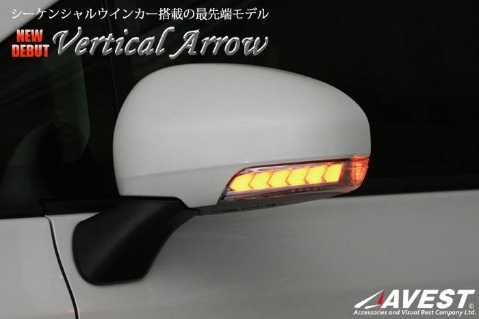 プリウスα ZVW40 ZVW41 ドアミラー ウインカー レンズ AVEST Vertical Arrow