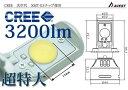 ホンダ ヤマハ H4 LED ヘッドライト バルブ スズキ カワサキ H4H/L HONDA YAMAHA SUZUKI KAWASAKI 6500K バイク ...