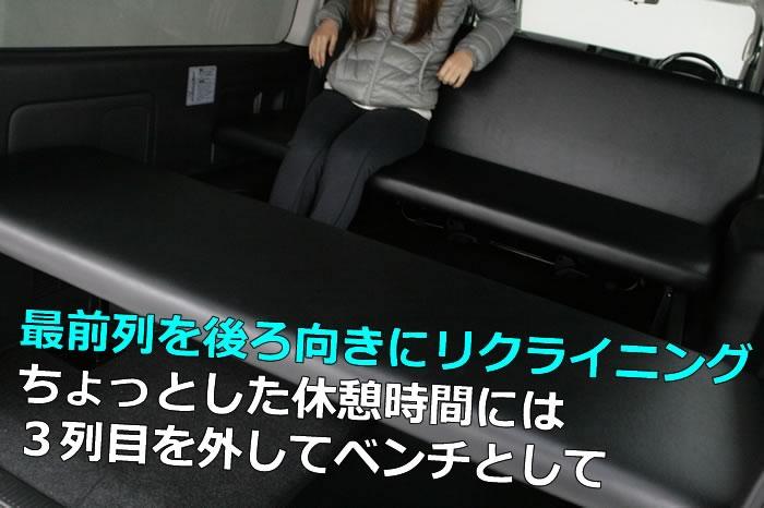 ベッドキット リクライニング キット WINGS製 角度調節【ハイエース 200系 NV350 キャラバン ベッドキット用 リクライニングキット】