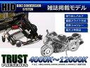 AVEST CB900/CBX750F/FT500 HIDキセノン金属削り出しモデル[バラスト hid 防水 バイク用品 バイク オートバイ バイカー バイカーズ パーツ 部品 キット 交換 CB900 CBX750F FT500]