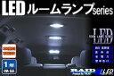 RAID LED タント L350S/L360S用 LEDル...
