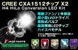 ホンダ ヤマハ H4 LED ヘッドライト バルブ スズキ カワサキ H4H/L HONDA YAMAHA SUZUKI KAWASAKI 5500K バイク 1灯用【バイク用品 LEDバルブ H4 ハイロー HiLo 汎用 交換
