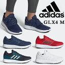 adidas アディダスEE7917 EG8369 EG8370 F36161 F36183GLX4 ギャラクシーメンズ レディース スニーカー ランニング ウォーキング