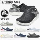 【合計3980円で送料無料】crocs クロックス20459...