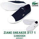 LACOSTEラコステCAW0064 003/001ZIAN...