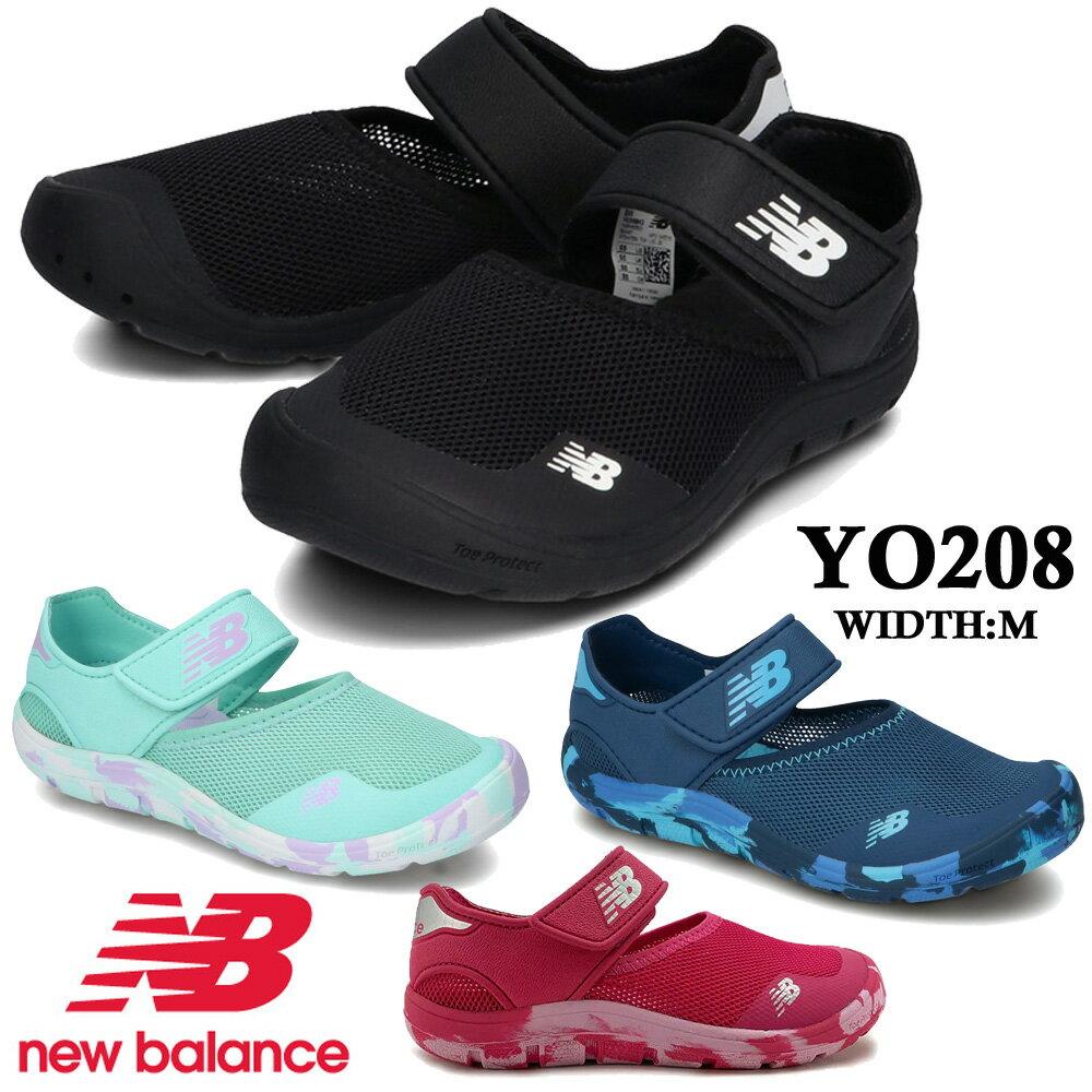 new balance ニューバランスYO208 CAM/CGR/PNK/TRPキッズ ジュニア 子供靴 サンダル サマーシューズ キャンプ 春夏