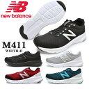 【お買い物マラソン】new balance ニューバランスM411 LB1/LR1/LG1メンズ スニーカー ローカット シューズ 紐靴 運動靴 ランニング ワイズ2E 紳士靴