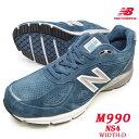 new balance ニューバランスM990 NS4メンズ スニーカ