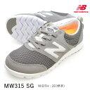 new balance ニューバランスMW315 SGメンズ スニーカ
